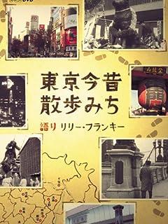 花のNHK女子アナ「春場所フェロモン番付」 vol.1