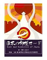 Nihon no Kamisama Card