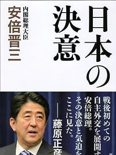 東アジア指導者5人「リーダー力」最強は誰だ!?