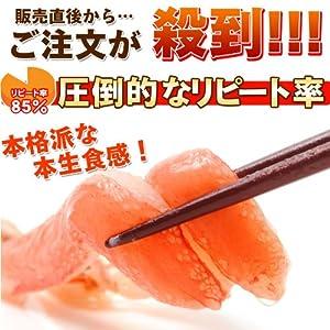 ズワイ蟹 カニポーション 特大7Lサイズ 500g