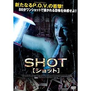 SHOT/ショットの画像
