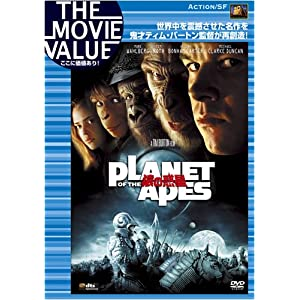 PLANET OF THE APES 猿の惑星の画像