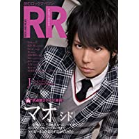 ROCK AND READ 2017年Vol.71 小さい表紙画像
