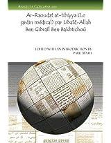 Ar-Raoudat at-Tibiyya par Ubaid-Allah Ben Gibrail Ben Bakhtichou