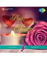 Pyar Ka Ehsaas -Asha /Rafi