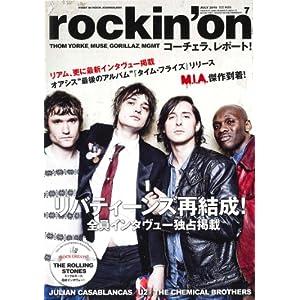 rockin'on (ロッキング・オン) 2010年 07月号