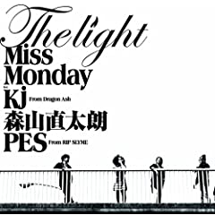 Miss Monday feat.Kj from Dragon Ash,森山直太朗,PES from RIP SLYME「The Light」