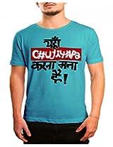 Bushirt Men's Round Neck Cotton T-Shirt (DN00139 - Cutiyapa_Blue_X-Large)