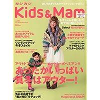 カジカジKids&Mama 2010年12月号 小さい表紙画像