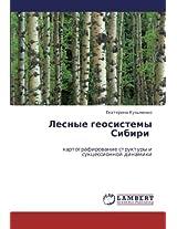 Lesnye Geosistemy Sibiri