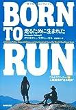 """BORN TO RUN 走るために生まれた~ウルトラランナーVS人類最強の""""走る民族"""" ,クリストファー・マクドゥーガル、、クリストファー・マクドゥーガルのAmazon著者ページを見る、検索結果、著者セントラルはこちら、近藤 隆文,4140814144"""