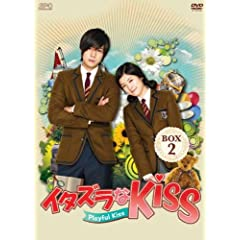 �C�^�Y���Ȃj������~Playful Kiss DVD-BOX2