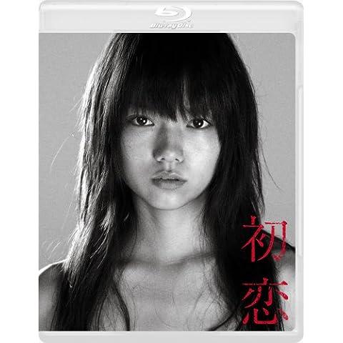 初恋 [Blu-ray] (2013)