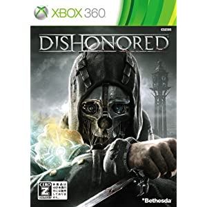【新品取扱無】[Xbox360]ディスオナード DISHONORED(20121011)