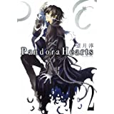 Pandora Hearts 2 (Gt@^W[R~bNX)] ~