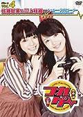 佐藤聡美&三上枝織による「つれゲー」DVDがAmazonで注文可