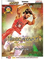 Govindudu Andarivadele & Mega Family Hits (Select from Telugu Film Songs)