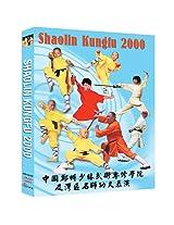 Shaolin Kungfu 2000 Exhibition