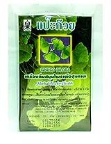 100% Ginkgo Biloba tea 20 teabags Brain Memory Support Concentration.