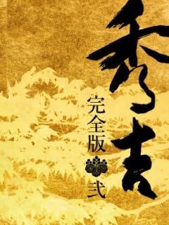 難攻不落のEカップフジ加藤綾子アナ完全攻略マニュアル vol.01