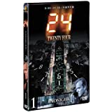 24 -TWENTY FOUR- vol.1 [DVD]�L�[�t�@�[�E�T�U�[�����h�ɂ��