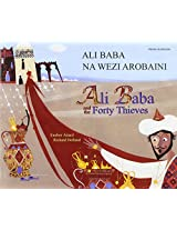 Ali Baba and the Forty Thieves in Swahili and English (Folk Tales)