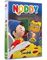Say it with Noddy Swahili