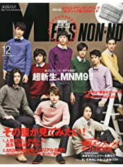 MEN'S NON・NO (メンズ ノンノ) 2011年 12月号