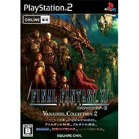 FFXI PS2
