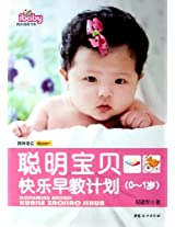 0-1 Years Old - Smart Babys Happy Early Childhood Programs