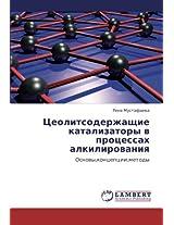Tseolitsoderzhashchie Katalizatory V Protsessakh Alkilirovaniya