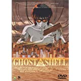 GHOST IN THE SHELL~�U�k�@����~ [DVD]���c�N�͂ɂ��
