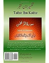Quran Tafsir Ibn Kathir: Surah Al Rahman