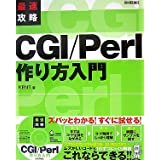 U CGI/Perl  [CD-ROMt]KENT