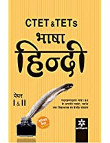 CTET & TETs Bhasha (Hindi) Paper I & II