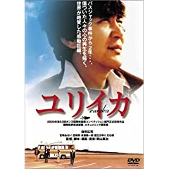 CJ(EUREKA) [DVD]
