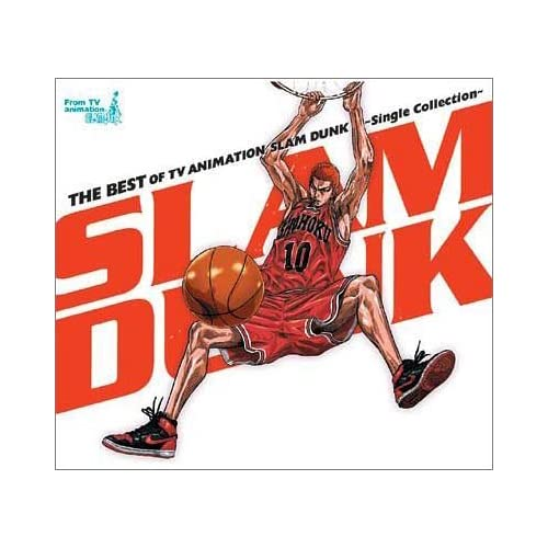 THE BEST OF TV ANIMATION SLAM DUNK ~Single Collection~