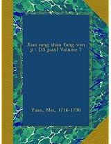 Xiao cang shan fang wen ji : [35 juan] Volume 7