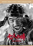 七人の侍 黒澤明 DVD 1954年