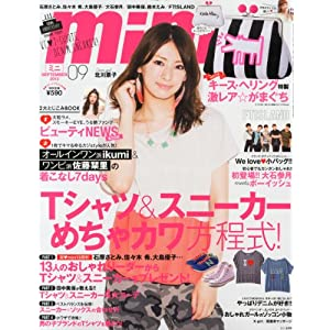 mini (ミニ) 2013年 09月号 [雑誌]