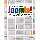 !Joomla!J^WebTCg Tq
