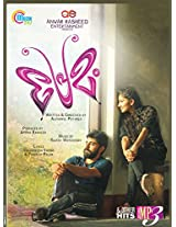 Premam And Other Hits