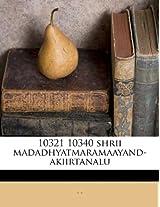 10321 10340 Shrii Madadhyatmaramaayand-Akiirtanalu