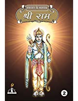 Ramayan Ki Mahapatra In Hindi (Set of 10 Books)