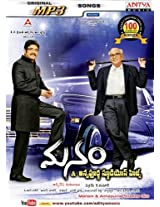 Manam 100 song