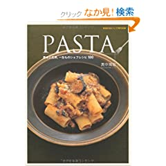 PASTA \{pAVFtVs100