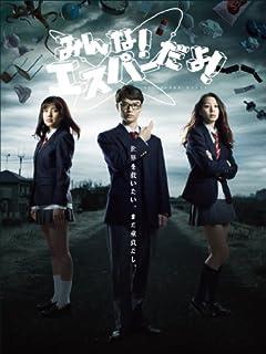 2013年夏ドラマ美女優「おっぱいぷるるん予報」 vol.3