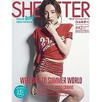 SHEL'TTER 2017年Vol.42 小さい表紙画像
