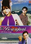Bewafaai (with Bonus Songs)