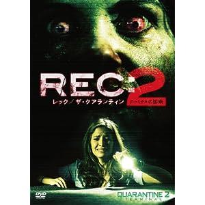 REC:レック/ザ・クアランティンの画像